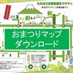 001_おまつりマップ