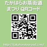 003_QRコード